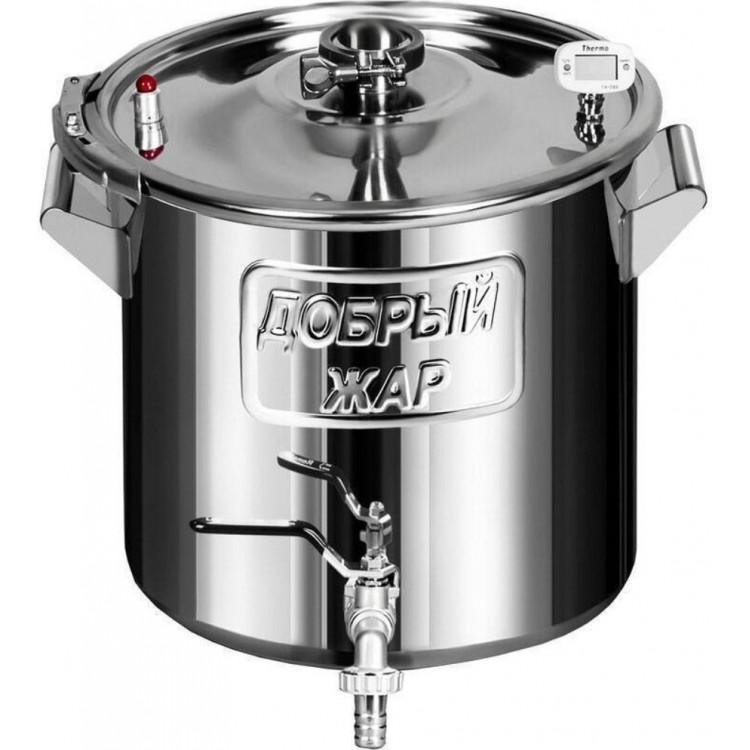 """Titan"" moonshine apparatus"
