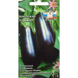 Баклажан Ажур F1 семена