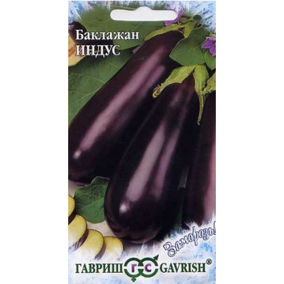 Баклажан Индус семена