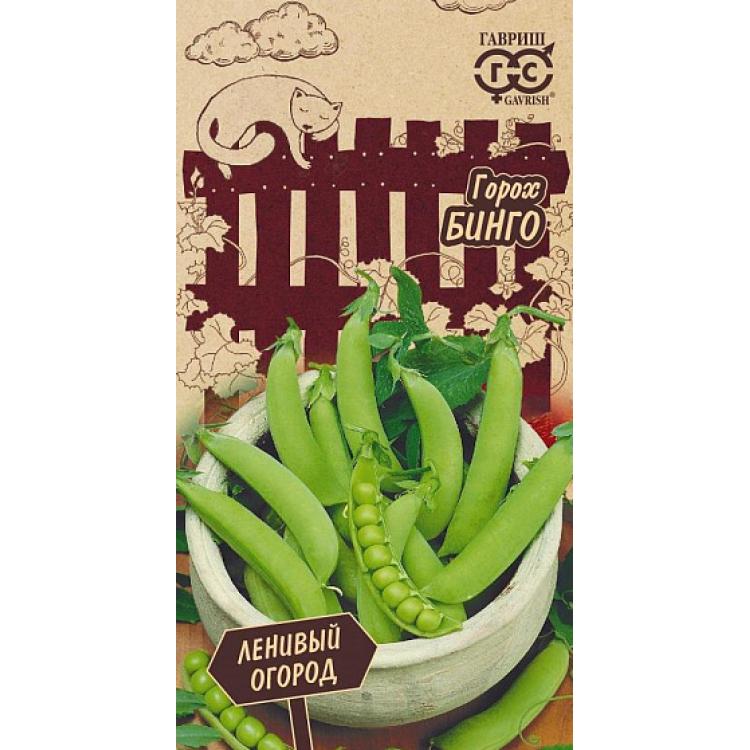 Горох Бинго семена