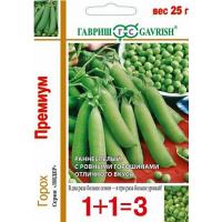 Горох Премиум 1+1 семена