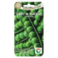 Горох Шуга Беби семена