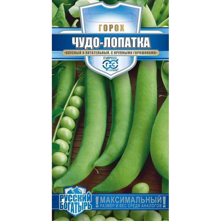 Горох Чудо-лопатка семена