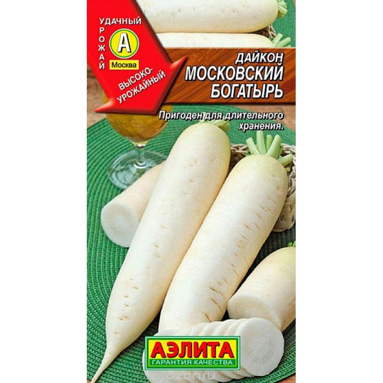 Дайкон Московский богатырь семена