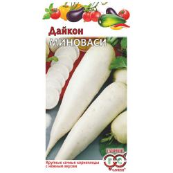 Дайкон Миноваси семена