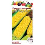 Кукуруза Награда 97 сахарная