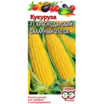 Кукуруза Краснодарский сахарный 250 СВ F1