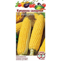 Кукуруза Фаворит F1 сахарная
