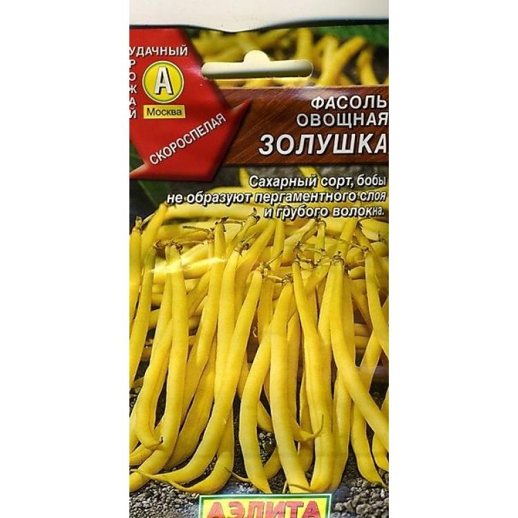 Фасоль Золушка овощная