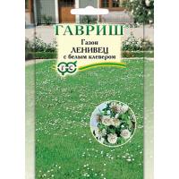 Газон Ленивец с белым клевером семена