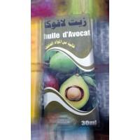 Масло авокадо 30 мл.Марокко