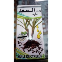 масло Циперус(De Cyperus) 30 мл. Марокко