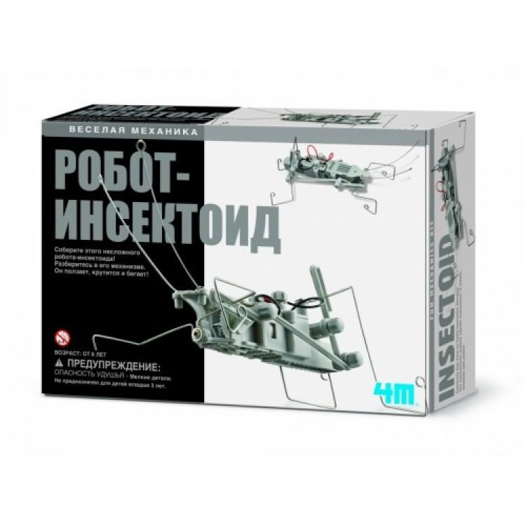 Designer Robot insectoid