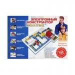 Electronic designer Expert 320 schemes